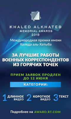 The Khaled Alkhateb Memorial Awards